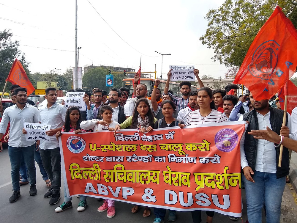ABVP Protest