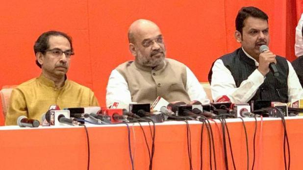 Amit Shah, Uddhav Thakre and Devendra Fadnavis in the Press Conference