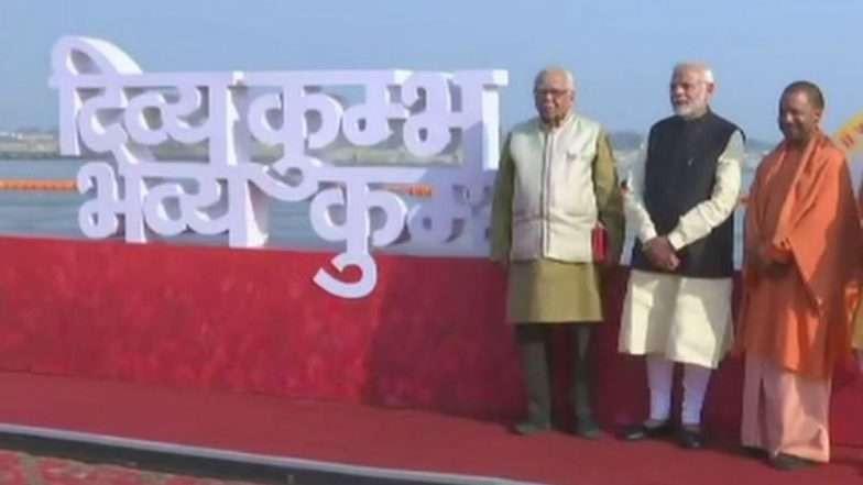 PM Narendra Modi with Governor Ram Naik and Chief Minister Yogi Adityanath