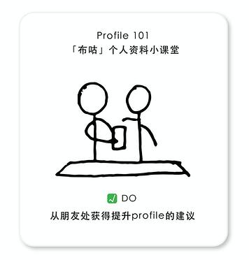 Blog10.12.2020.6.png