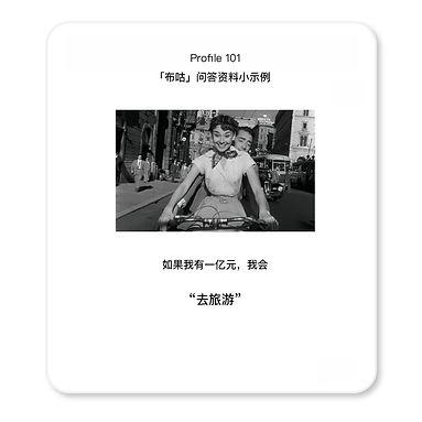 Blog10.20.2020.5.jpg