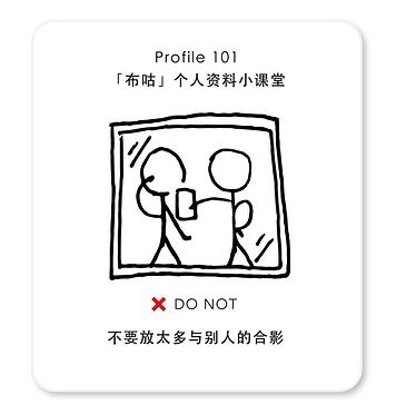 Blog10.12.2020.3.png
