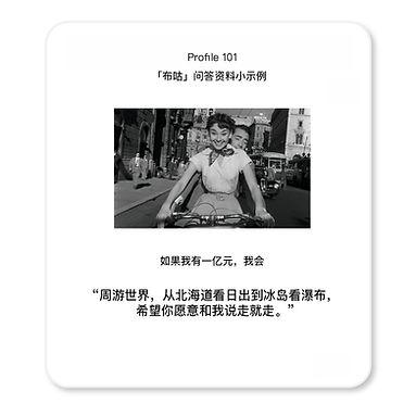 Blog10.20.2020.6.jpg