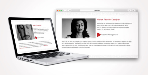 ADCB - Ambition Visualized Microsite (2)