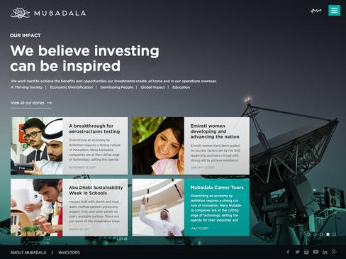 Mubadala - Internal Talent iPad Application (4)