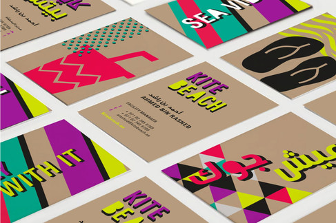 Kite Beach - Business Cards