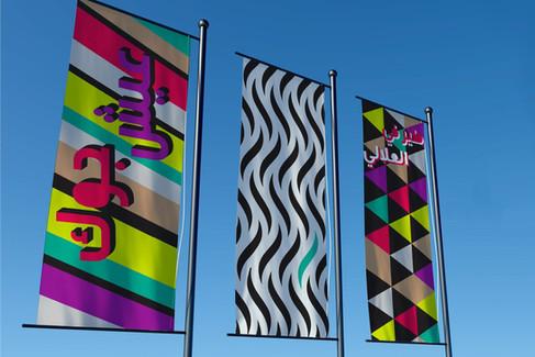 Kite Beach - Flags