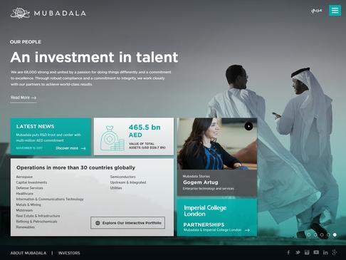 Mubadala - Internal Talent iPad Application (14)
