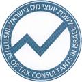 לשכת יועצי המס בישראל