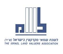 לשכת שמאי מקרקעין בישראל