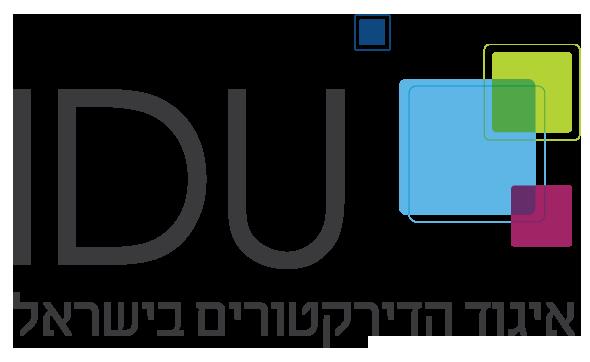 איגוד הדירקטורים בישראל