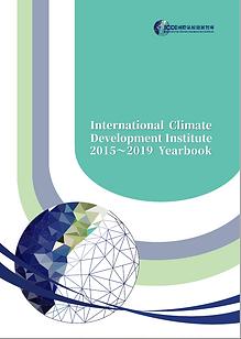 ICDI 2016-2019year book-Eng..PNG
