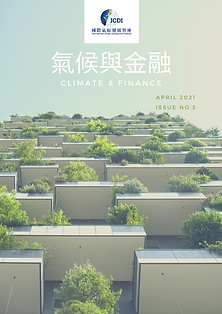 Climate & finance.png