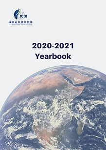 ICDI Yearbook 2020-2021.png