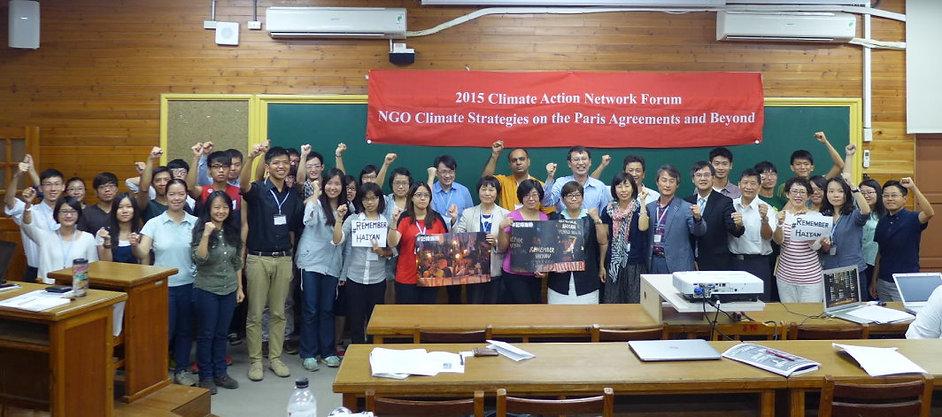 2015 CAN Forum.JPG