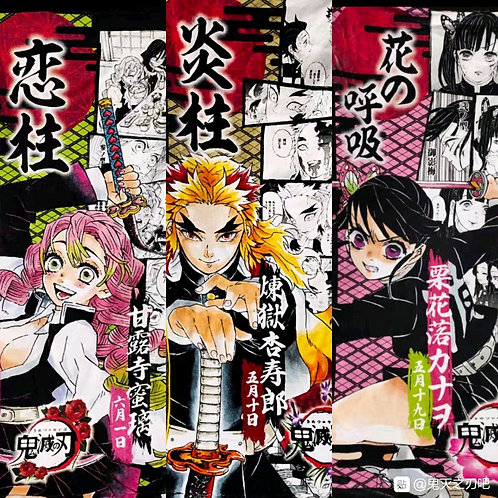 Demon Slayer Kimetsu No Yaiba Jump Shop Sports Towel