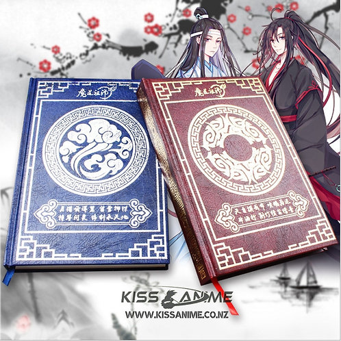 Mo Dao Zu Shi Notebooks (4 Styles)