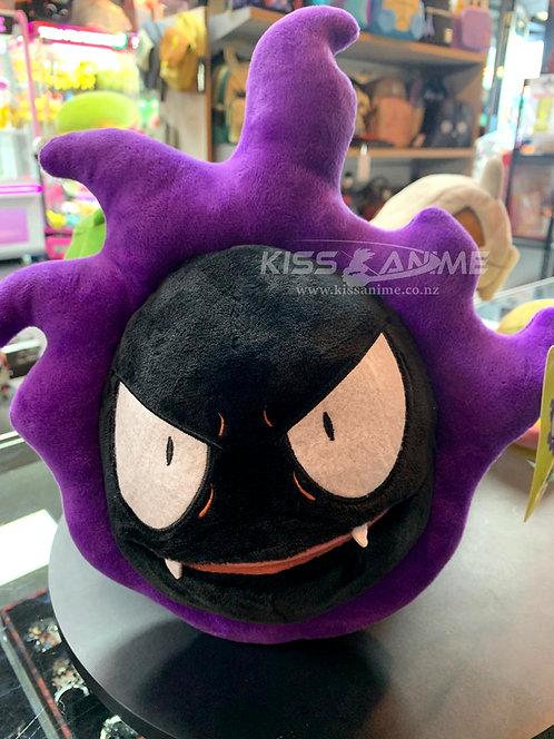 Pokemon Gastly Plush Toy