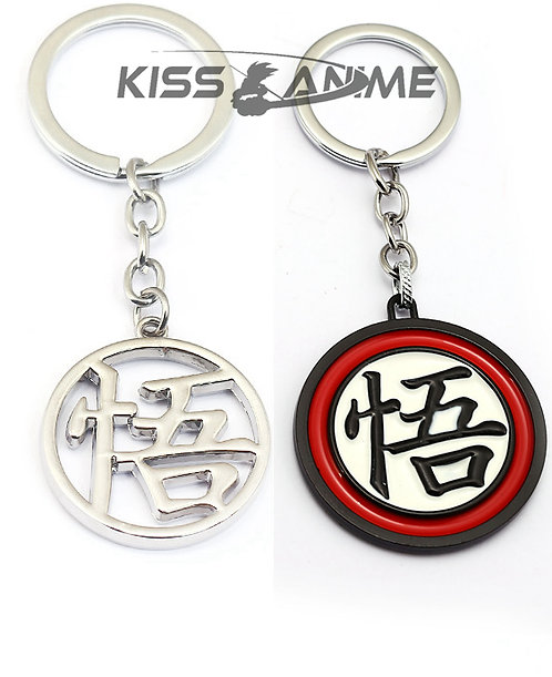 Dragon Ball Symbol Keychain