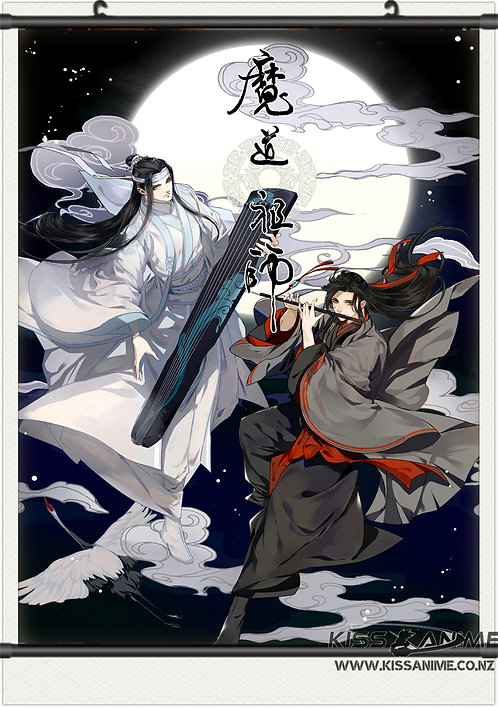 Mo Dao Zu Shi Posters