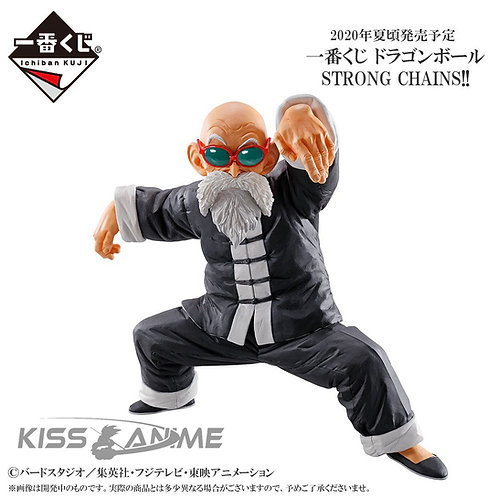 Ichiban Kuji Dragon Ball -STRONG CHAINS!!-Master Roshi