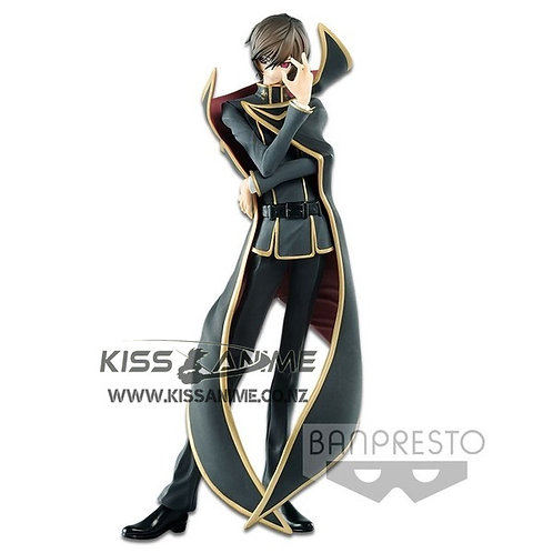 Code Geass: Lelouch of the Rebellion Lelouch Lamperouge (Ver. 2)