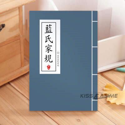 Mo Dao Zu Shi Lan Wangji Lan Shi Jia Gui Book
