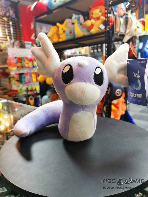 Pokemon Dratini Plush Doll