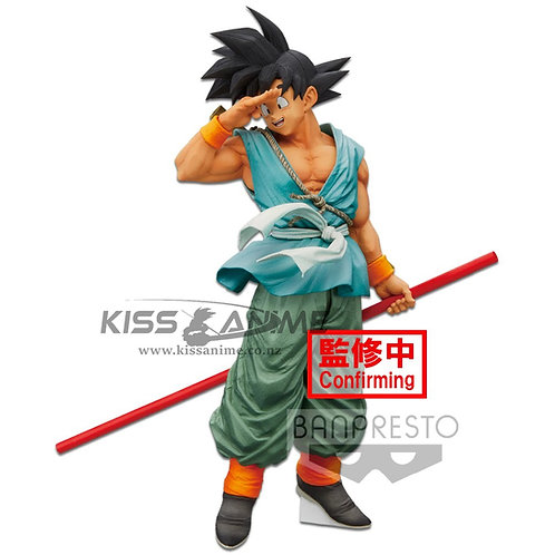 Original Banpresto Dragon Ball BWFC3 Super Master Stars Piece SMSP Son Goku