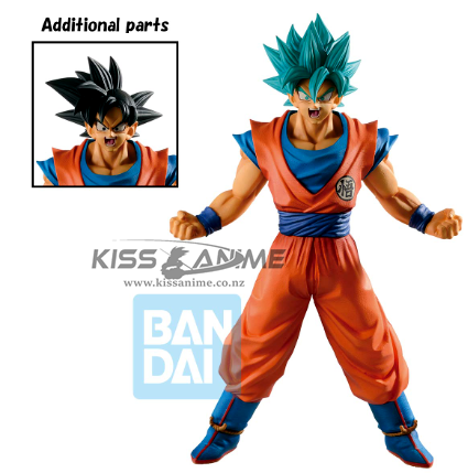 Dragon Ball HISTORY OF RIVALS Ichibansho Son Goku/Gokou Figure