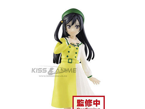 PRE-ORDER Love Live! Nijigasaki High School Idol Club Setsuna Yuki Figure