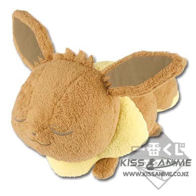 Ichiban Kuji Pokemon Collection Jumbo Sleeping Eevee Plush Doll Toy