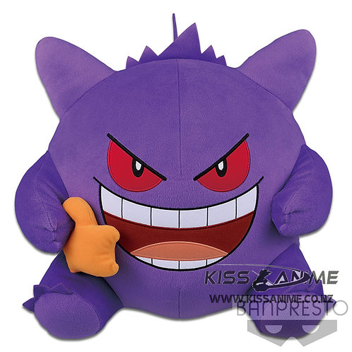 Pokemon Sun & Moon Big Plush Doll - Gengar