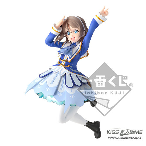 Love Live! Sunshine!! The School Idol Movie: Over the Rainbow - You Watanabe