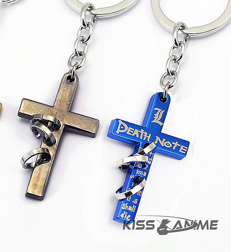 Death Note Cross Keychain