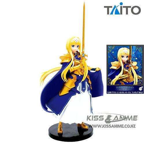 TAITO Sword Art Online: Alicization - Alice Zuberg
