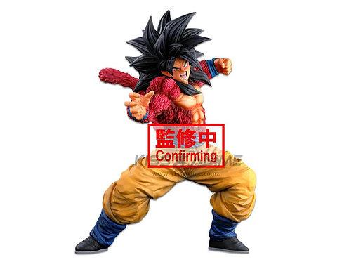 PRE-ORDER Dragon Ball GT World Figure Colosseum 3 Super Master Stars Piece SS4