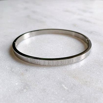 Armband • Ik draag je altijd bij mij. (kleur zilver)