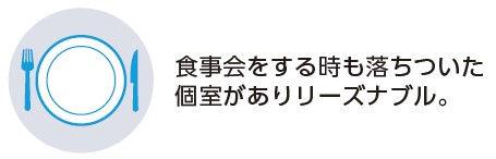 KKRおすすめ2021-02-20 222754.jpg