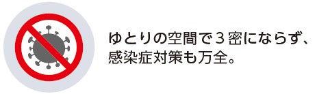 KKRおすすめ2021-02-20 222743.jpg