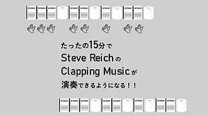 中村クラッピング-web.jpg