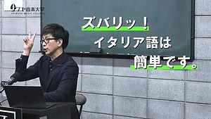 サムネ(吉田)_page-0001.jpg