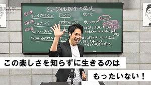 サムネ(吉武)_page-0001.jpg