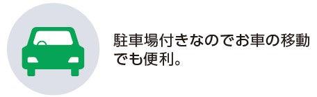 KKRおすすめ2021-02-20 222804.jpg