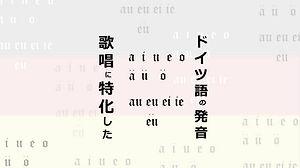 水島ドイツ語5_page-0001-web.jpg
