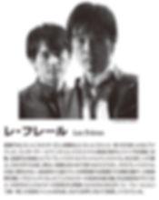 HP_ARTISTS2_7.jpg