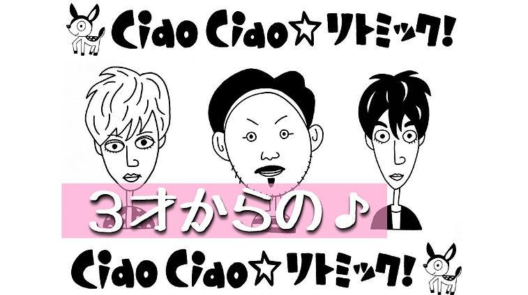 TOP4(チャオチャオ)_page-0001.jpg