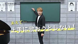 サムネ(志村)_page-0001.jpg