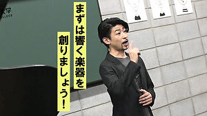 サムネ(内田)_page-0001.jpg