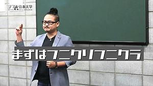 サムネ(勝又)_page-0001.jpg